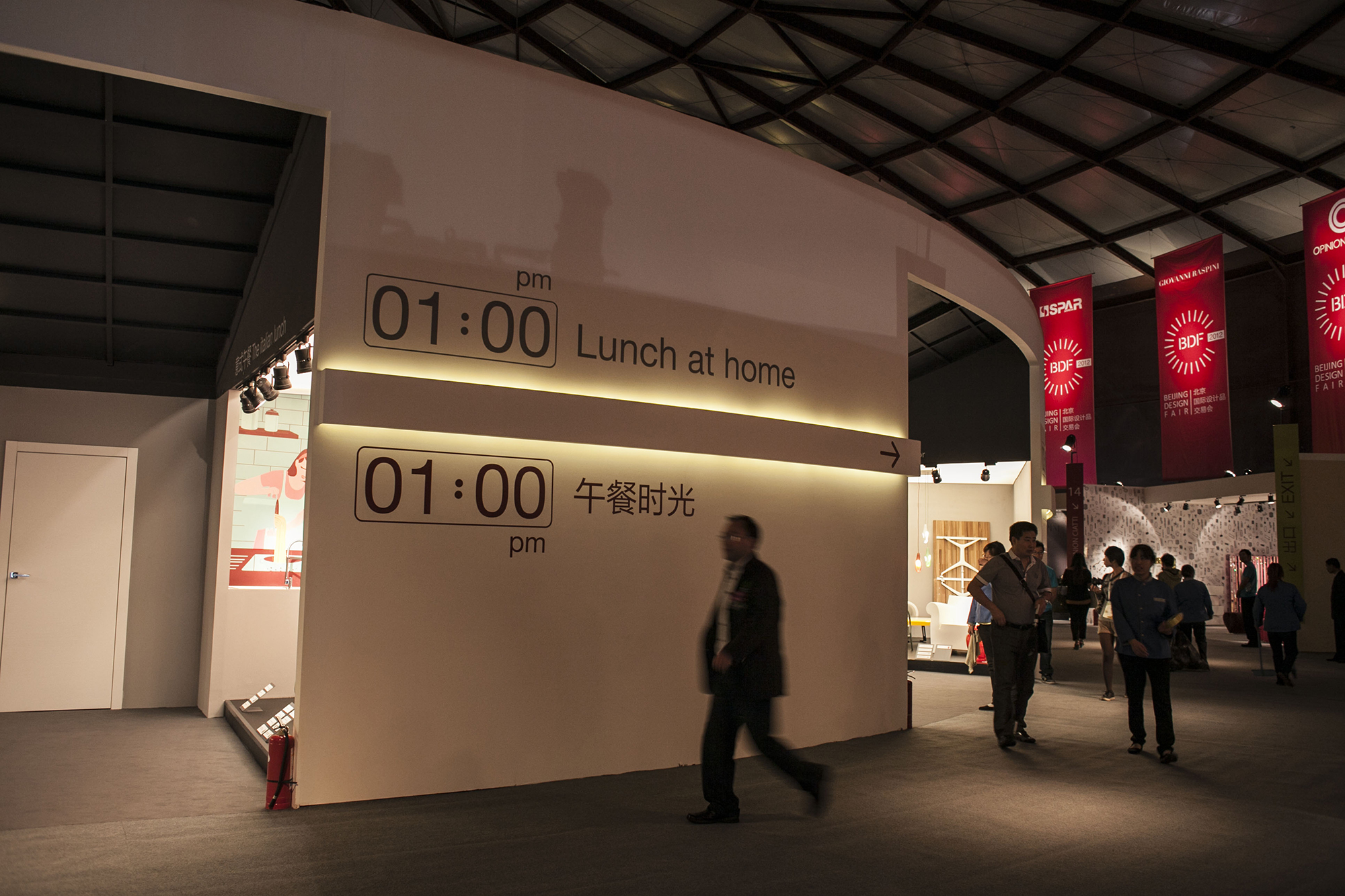 Beijing Design Week [img 5]
