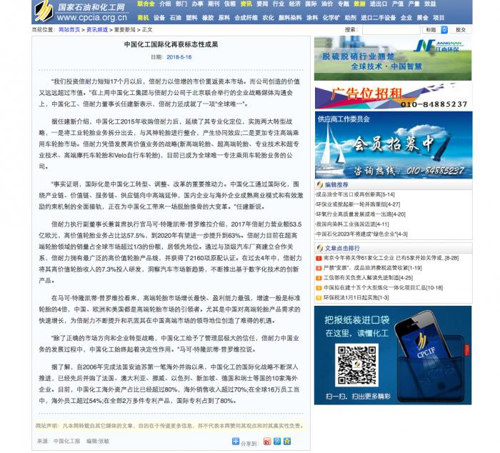 Data Meets Passion China Emilano Ponzi